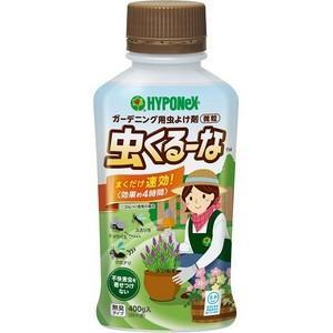 ◎ハイポネックス 虫くるーな粒剤 400g|sundays-garden