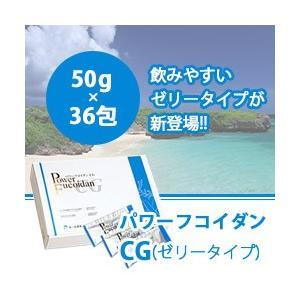 パワーフコイダンCG 50g×36包 ゼリータイプ 豆エキス...