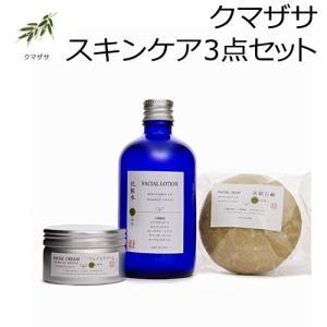※山澤 清 モア・オーガニックとは? 一滴の水やアルコールも一切使わない、土作りからこだわって作った...