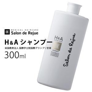 H&A シャンプー 300ml PPT(シルク系コラーゲン高タンパク)高濃度配合 ヘアケア ディープ...
