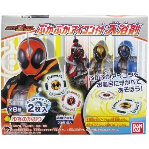 仮面ライダーゴースト ぷかぷかアイコン付 入浴剤 20g×1包
