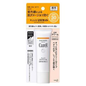 キュレル UVクリーム 顔用 30g SPF30...の商品画像