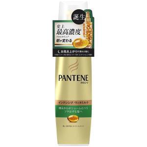お風呂あがりの『ゴールデンタイム』にミルクトリートメント お風呂あがりは、まだ濡れている髪のキューテ...