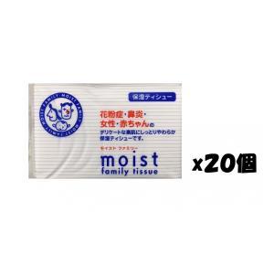 保湿ティシュー モイストファミリー 24枚(12組)×20個の画像