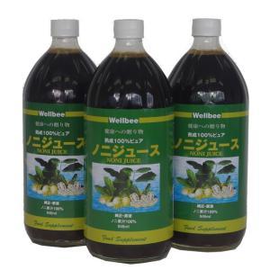 熟成純正・原液100%ピュアノニジュース3本組 946ml×3本|sundrugec
