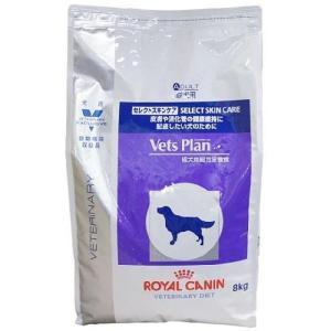 ロイヤルカナン 犬用ヘッツプラン セレクトスキンケア 8kg ※発送まで7〜11日程|サンドラッグe-shop