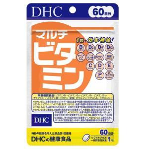 DHCマルチビタミン60日【3個セット】買うならサンドラッグ!!