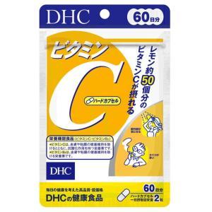 DHCビタミンCハードカプセル 60日【3個セット】買うならサンドラッグ!!