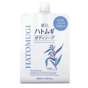 麗白 ハトムギボディソープ 詰替用 大容量サイズ 1000ml|sundrugec