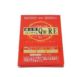 ◆還元型コエンザイムQ10・R・E30粒※発送まで11日以上|sundrugec