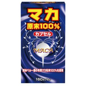 マカ原末100%(ユーワ) 160個|sundrugec