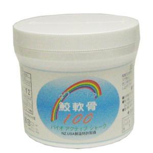 鮫軟骨100粉末200g|sundrugec