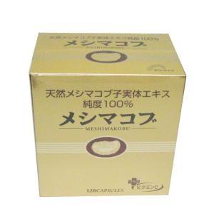 メシマコブ 120カプセル|sundrugec