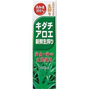 高知産100%キダチアロエ新鮮生搾り 720ML※発送までに7〜11日程お時間を頂きます。|sundrugec