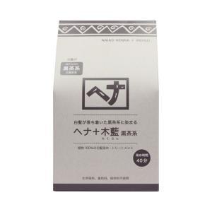 ナイアード ナチュラルハーブ4ヘナ+木藍 黒茶系 400g|サンドラッグe-shop