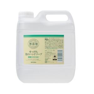 ミヨシ石鹸 無添加せっけん 泡のハンドソープ 3L