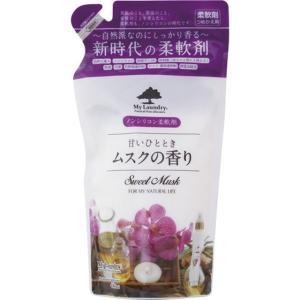 マイランドリー詰替用 ムスクの香り 480ml【2個セット】 sundrugec