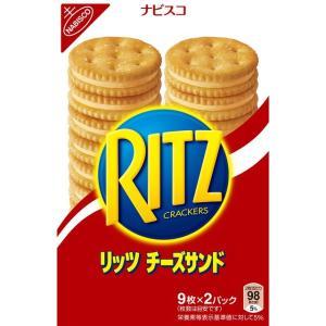 ◆ナビスコ リッツ チーズサンド 9枚×2パック【10個セット】