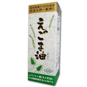 ◆朝日 えごま油 170g