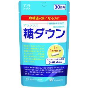 ◆【機能性表示食品】アラプラス 糖ダウン 30カプセル|サンドラッグe-shop