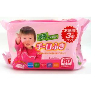 赤ちゃんの手口ふき 80枚 x3個パック【20個セット】|sundrugec