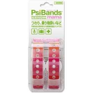 【一般医療機器】PsiBands mama サイバンド・ママ カラープレイ 2本入|sundrugec
