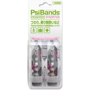 【一般医療機器】PsiBands mama サイバンド・ママ ハートランド 2本入|sundrugec