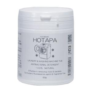 HOTAPA(ホタパ) ランドリー 90g|sundrugec