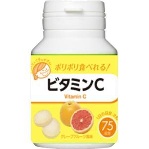 リブラボラトリーズ ビタミンCチュアブル 150粒※発送までに7〜11日程お時間を頂きます。 sundrugec