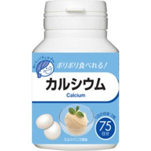 リブラボラトリーズ カルシウム+ビタミンDチュアブル 150粒※発送までに7〜11日程お時間を頂きます。 sundrugec