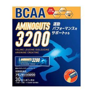 ◆リブラボラトリーズ リブ アミノガッツ3200 4.2gx30包 ※発送まで11日以上