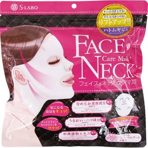 S−LABOフェイス&ネックケアマスク 30枚