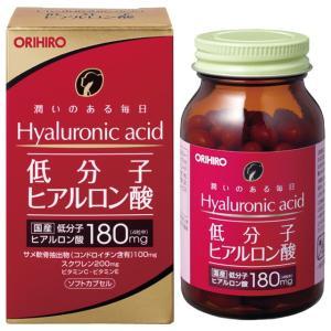 オリヒロ 低分子ヒアルロン酸カプセル 120粒