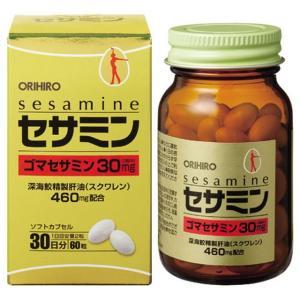 ◆オリヒロ セサミン 60粒|sundrugec