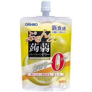 オリヒロ ぷるんと蒟蒻ゼリー カロリーゼロ グレープフルーツ 130g【8個セット】|sundrugec