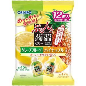 オリヒロ ぷるんと蒟蒻ゼリー アソート グレープフルーツ+パイナップル 20g×12個【6個セット】|sundrugec