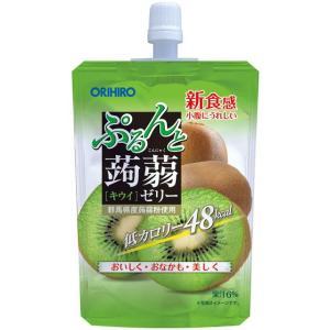 オリヒロ ぷるんと蒟蒻ゼリー キウイ 130g【8個セット】|sundrugec