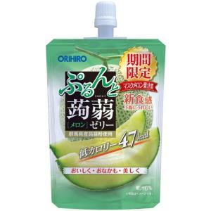 【数量限定!】オリヒロ ぷるんと蒟蒻ゼリー メロン 130g【8個セット】 sundrugec