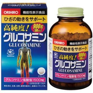 【機能性表示食品】オリヒロ 高純度 グルコサミン粒徳用 900粒|sundrugec