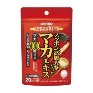 ◆オリヒロ スッポン高麗人参の入ったマカエキス 120粒|sundrugec
