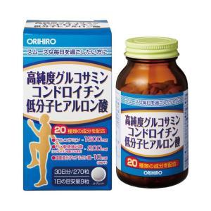 オリヒロ 高純度グルコサミン コンドロイチン 低分子ヒアルロン酸 270粒|sundrugec
