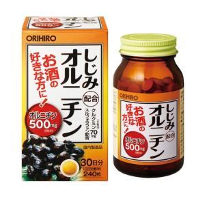 オリヒロ しじみ配合オルニチン 240粒|sundrugec