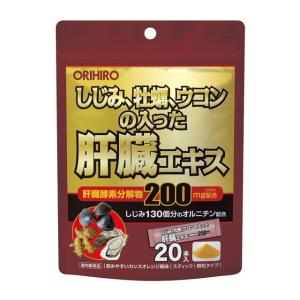 オリヒロ しじみ牡蠣ウコンの入った肝臓エキス顆粒 1.5g×20包|sundrugec