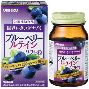 ◆オリヒロ ブルーベリーソフト粒 120粒|sundrugec