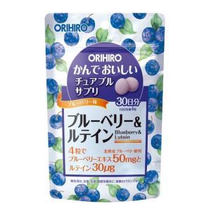 ◆オリヒロ かんでおいしいチュアブル ブルーベリー&ルテイン 120粒|sundrugec