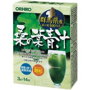オリヒロ 国産 桑の葉青汁 3gx14本|sundrugec