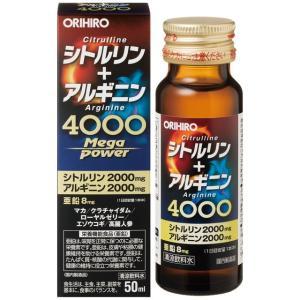 オリヒロ シトルリン+アルギニンMegaPower4000 50ml|sundrugec