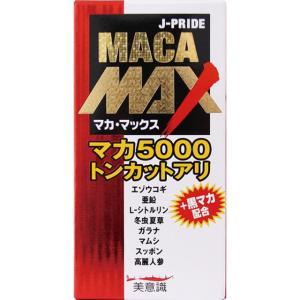 マカ・マックス 84粒 ※ご発送まで11日以上お時間を要します。|sundrugec