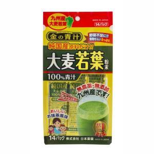 ◆日本薬健 金の青汁純国産大麦若葉 14包