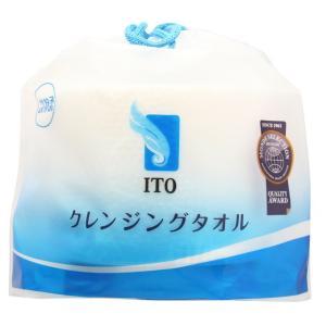ITOクレンジングタオル(使い捨てタイプ) 1個|sundrugec